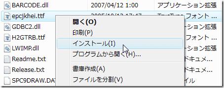 kingjim_font
