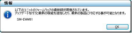 smeww01_01