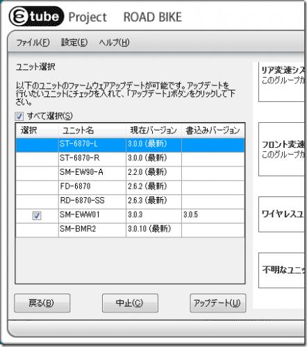 smeww01_02