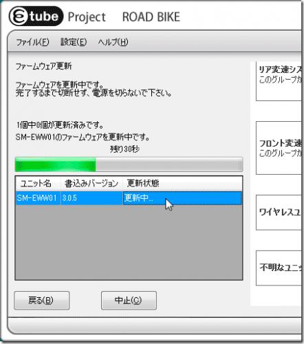 smeww01_03