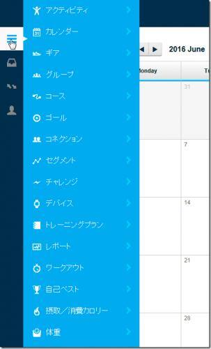 gc_menu_thumb