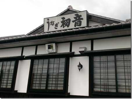 hatsune01