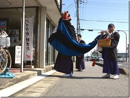 shishimai